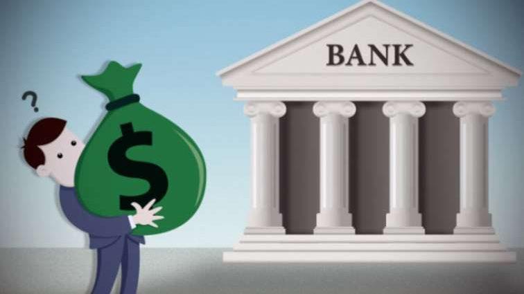 Стали известны причины, по которым украинцы меньше будут зарабатывать на депозитах