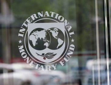 МВФ поставила крапку на работе в Украине!