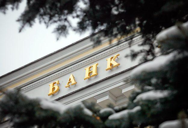 Отныне храню деньги под матрасом! Названы проблемные банки Украины и список претендентов на ликвидацию (ИНФОГРАФИКА)