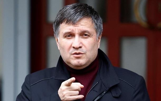 Скандал с «гибридами» Авакова: закупка авто признана незаконной