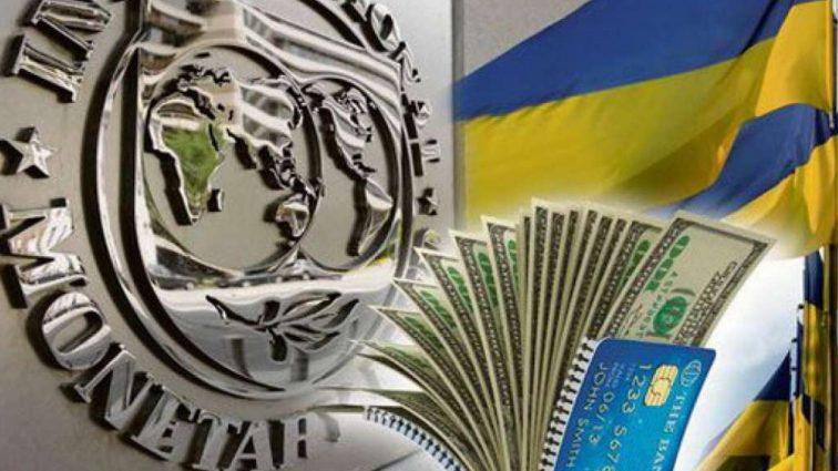 Миллиард МВФ: на что надеются в Минфине