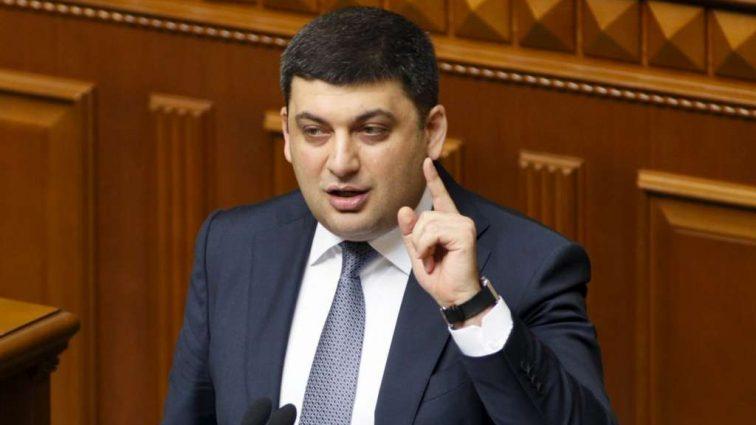 Владимир Гройсман сообщил сумму убытков от блокады Донбасса