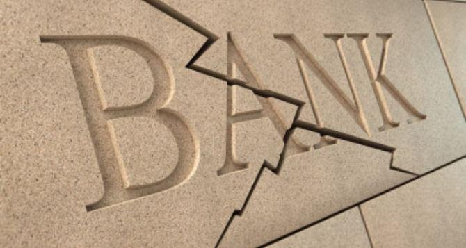 Новая волна «банкопада»: какие банки уйдут с рынка быстрее всего?