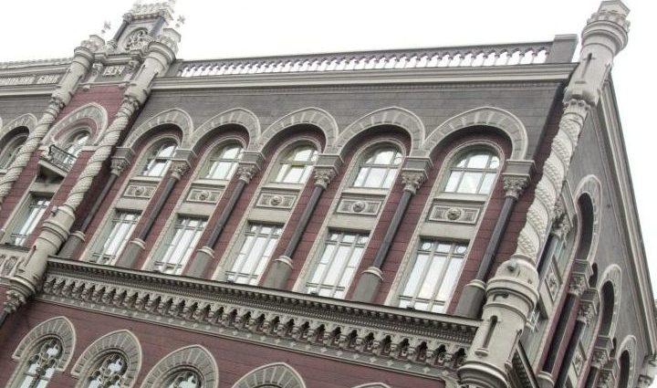 К чему приведет запрет России на перевод денег в Украину?