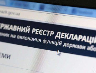 Верховная Рада приняла изменения в закон о е-декларировании