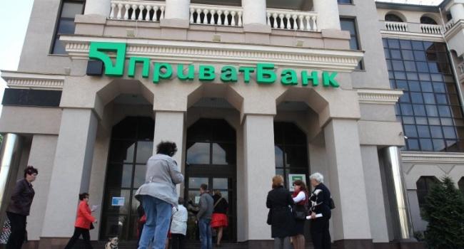 Крым – не Украина: представители «Приватбанка» сделали скандальное заявление!