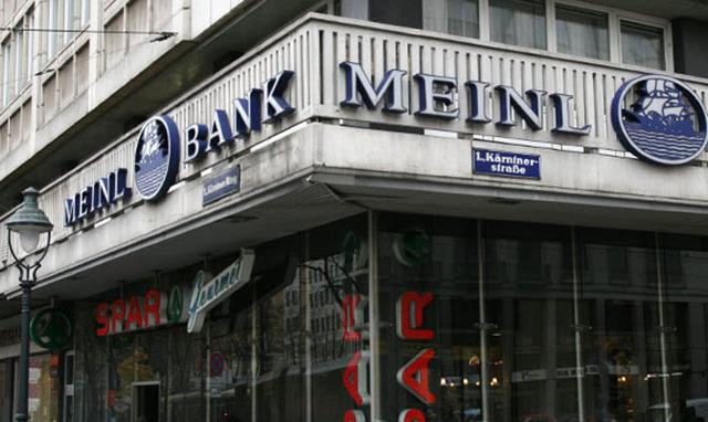 Грандиозную аферу з банками Украины теперь расследует Австрия