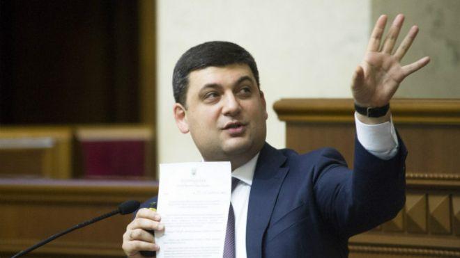Что же теперь будет? Гройсман предупредил украинцев о страшной угрозе