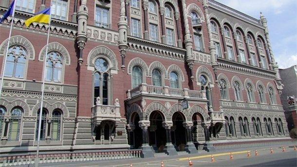 Все банки с российским госкапиталом в Украине ведут переговоры о продаже – НБУ