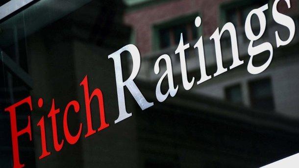 Fitch спрогнозировал, что будет с мировой экономикой в 2017 году
