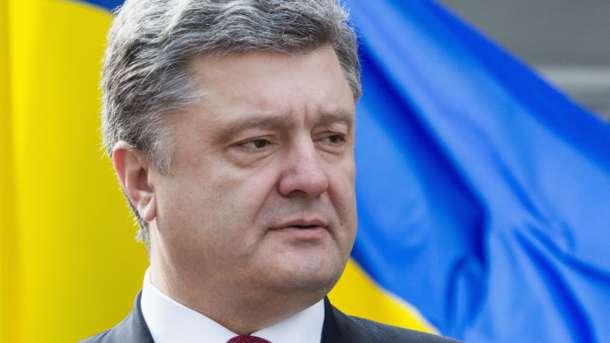 С 1 апреля в Украине запускают автоматический реестр возмещения НДС – Порошенко