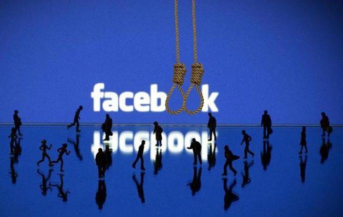 «Фейсбук» научился выявлять склонных к суициду пользователей