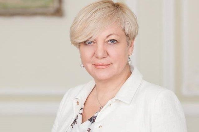 Гонтарева впервые прокомментировала свое увольнение