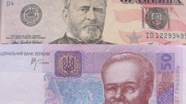 НБУ упростил валютные операции для физлиц, связанных с оборонкой