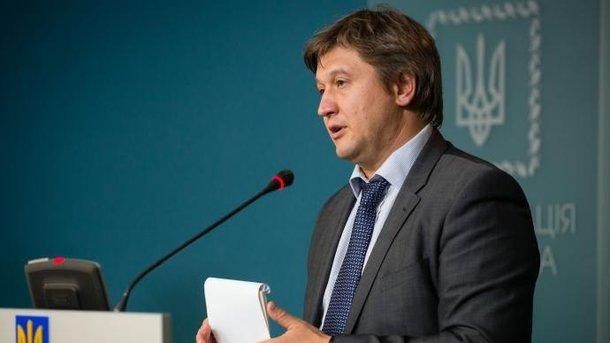 Данилюк объяснил, почему «засекретили» меморандум с МВФ