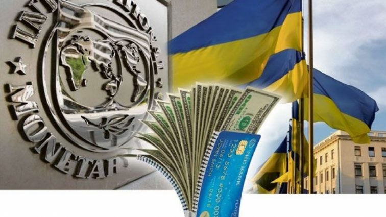 Стало известно на что пойдут деньги от МВФ