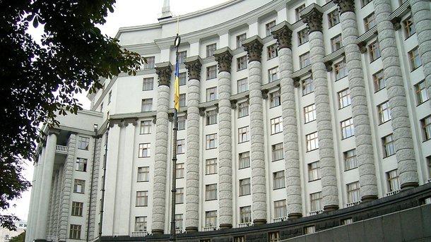 Кабмин собирается потратить более 43 млн грн на ремонт дома и клуба правительства – СМИ