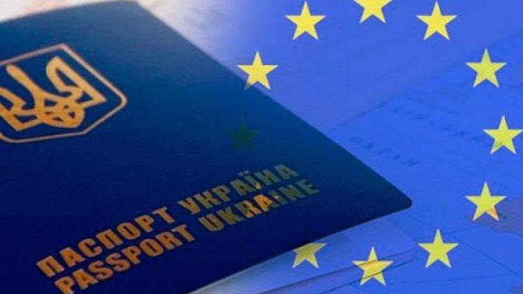 Стала известна дата получения безвизовых для Украины, — СМИ