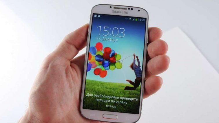 Что делать со смартфоном, если он безумно виснет?