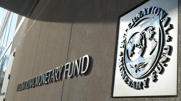 МВФ еще не определился с новой датой заседания по Украине