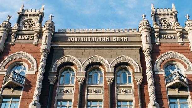 Нацбанк пересмотрит макроэкономические прогнозы из-за блокады Донбасса