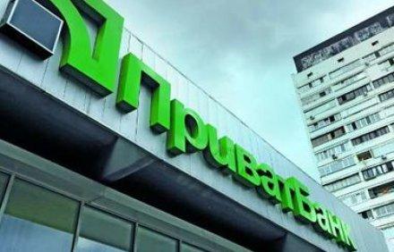 ПриватБанк спас от мошенников и вернул клиентам 24,3 млн. грн