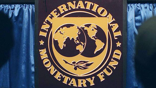 Вопрос Украины исчез из повестки дня совета директоров МВФ 20 марта