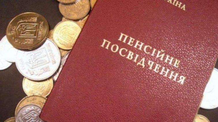 Что такое страховой стаж и как он повлияет на пенсии украинцев?