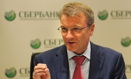 Почему Сбербанк РФ передумал покидать Украину?