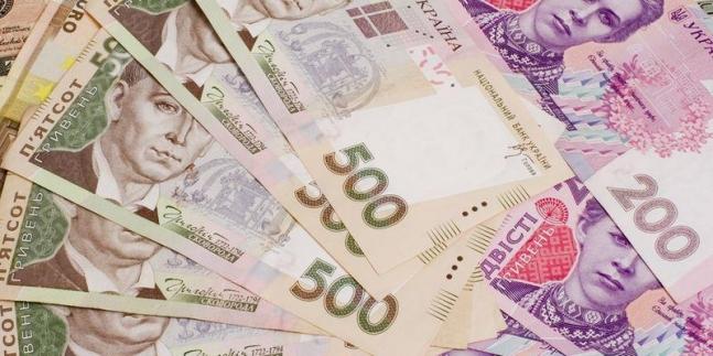 Эксперты объяснили, как Украина потеряла еще 5 миллиардов