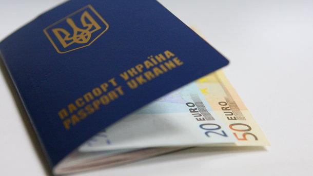 Украинцы ждут безвиз с ЕС в июне: какие риски