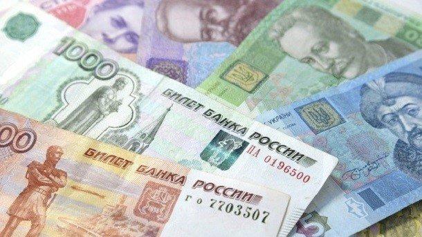 Россия решила ограничить денежные переводы в Украину