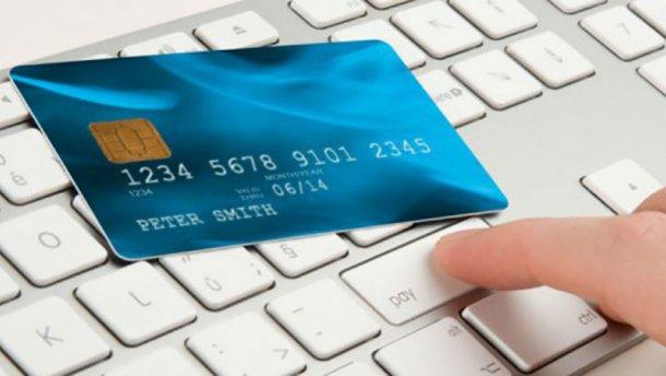 В Украине новая платежная система!