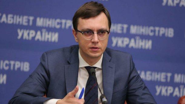 Министра инфраструктуры не отпустили в вашингтонскую «глушь»
