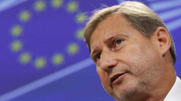 Украина получила 600 миллионов евро от Евросоюза