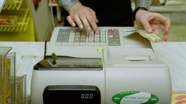 Бытовые товары с гарантийным обслуживанием обязали продавать через кассовые аппараты