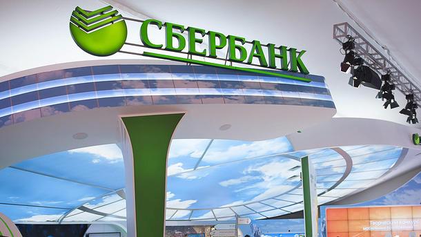 НБУ введет санкции против российских банков