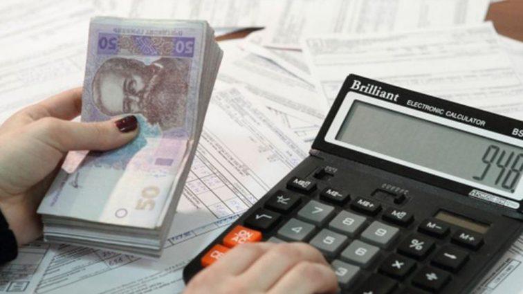 Украинцев заставляют возвращать начисленные субсидии