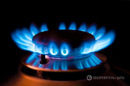 Украинцам хотят увеличить счета за газ: за что придется доплачивать