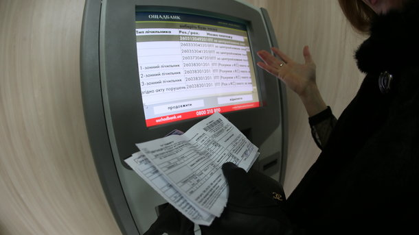 Субсидии и льготы украинцам: как и когда может заработать монетизация