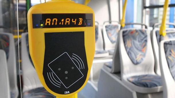 Стало известно, в каких городах Украины транспорт перейдет на электронные билеты