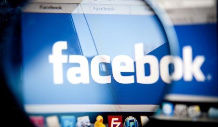 Сообщение в Facebook будут самоуничтожаться