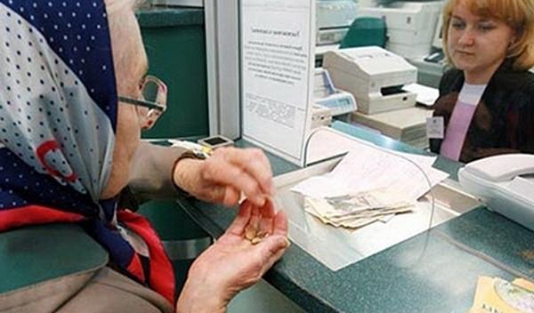 Розенко сказал, кому поднимут пенсии