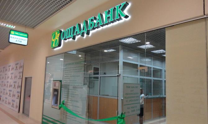 Хозяин банка-банкрота оставил Ощадбанк с носом