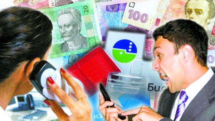 Будьте бдительны! Мобильных операторов уличили в махинациях с тарифами