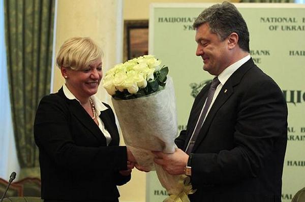 Гонтарева уходит в отставку!