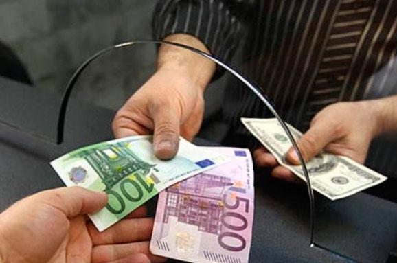 Нацбанк упростил зарубежные операции украинцам