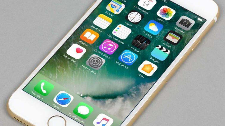 В чем iPhone 7 Plus проиграл Android-смартфонам?