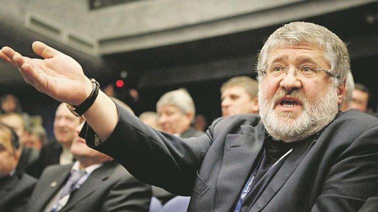 Глава Приватбанка подтвердил серые схемы на 19 млрд грн