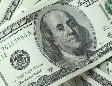 В Украине снова растет курс доллара!